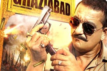 Zila Ghaziabad 2013 Hindi Movie Watch Online