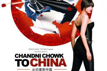 Chandni Chowk to China (2009) 375MB DVDRip 420P