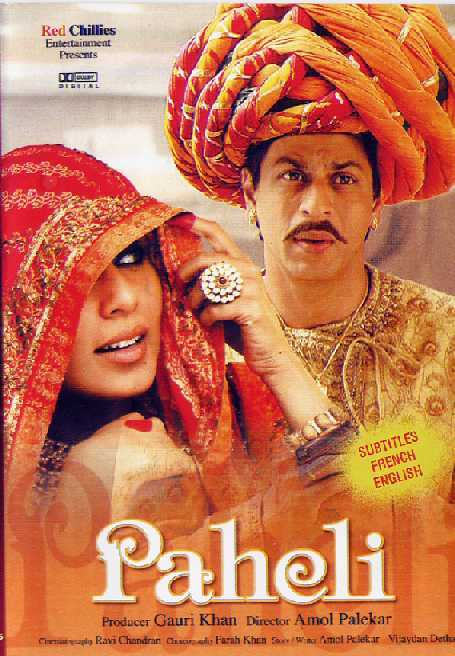 Paheli  2005 BD25 Untouched BluRay Rapid Eye Movies  DRs | 20 GB | Zip|