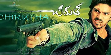 Chirutha (2007) Telugu Movie Hindi Dubbed