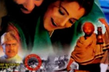 Gadar: Ek Prem Katha (2001) Hindi Movie DVDRip