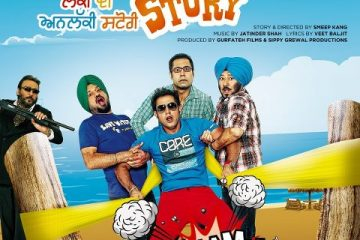 Lucky DI Unlucky Story (2013) Punjabi Movie DVDRip