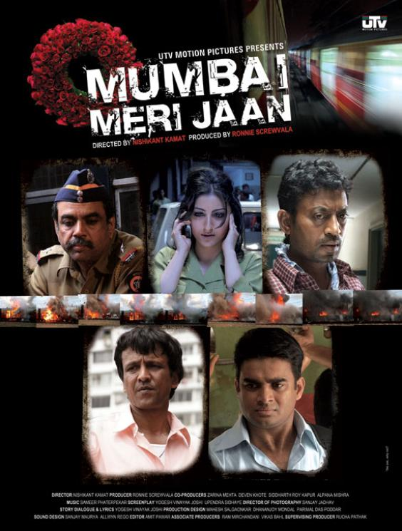 Mumbai Meri Jaan (2008) Hindi Movie