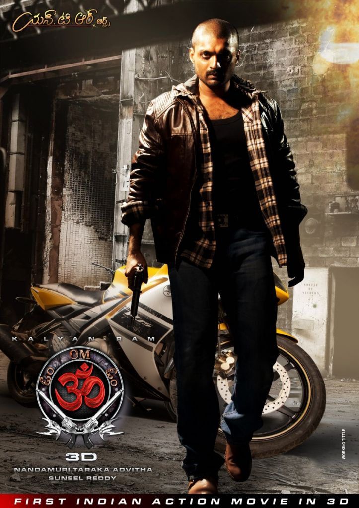 Om 3D (2013) Watch Online Hindi Dubbed Full Movie