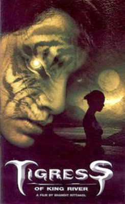 Tigress of King River (2002)