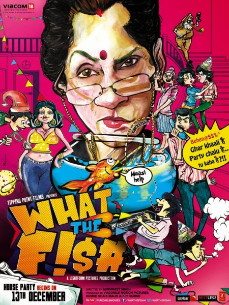 What the Fish (2013)