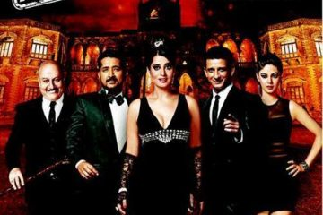 Nahi Dungi,Gang Of Ghosts,Mahie Gill,Chunky Pandey,2014 HD