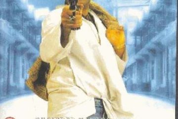Loafer (1996) Hindi Movie Watch Online free