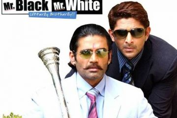 Mr. White Mr. Black (2008) Watch Online Hindi Movies for free