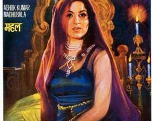 Mahal (1949) Watch Online Hindi Movies for free