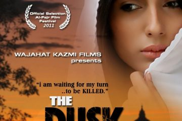 The Dusk - Pakistani New Movie Official Theatrical Trailer