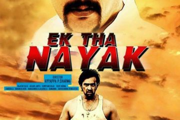 Ek Tha Nayak (2013) Hindi Dubbed Movie Watch Online In HD 1080p