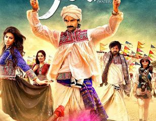 Jal (2014) Hindi Movie Watch Online For Free In HD 720p