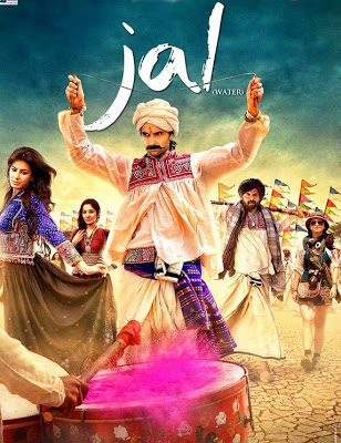 Jal (2014) Hindi Movie