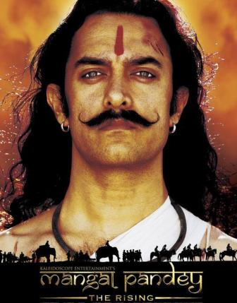 Mangal Pandey (2005) Hindi Movie