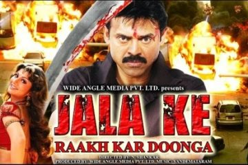 Jala Ke Raakh Kar Doonga (1998) Hindi Dubbed Free Download HD 480p 250MB