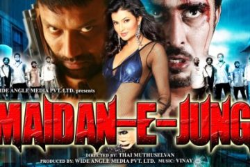 Maidan E Jung (2009) Hindi Dubbed Movie Free Download In HD 480p