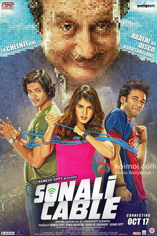 Sonali Cable (2014) Hindi Movie