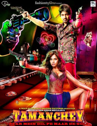 Tamanchey (2014) Hindi Movie