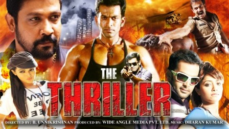 The Thriller (2010)