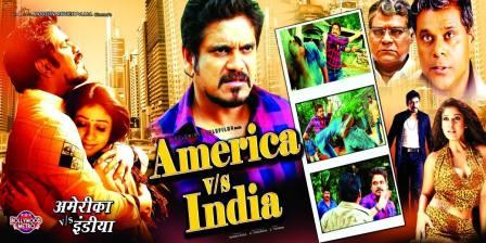 America Vs India (Greeku Veerudu)