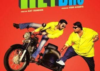 Hey Bro (2015) Hindi Movie Official Trailer 480p Download