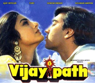 Vijaypath (1994) Hindi Movie