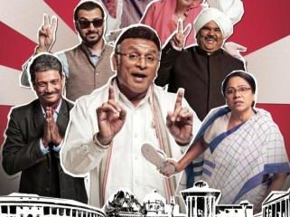Jai Ho! Democracy (2015) Hindi Movie ScamRip