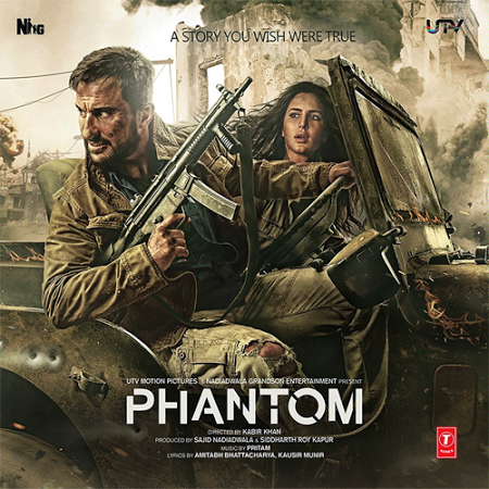 Phantom-CD-FRont-cover-Poster