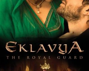 Eklavya The Royal Guard (2007) Full Hindi Movie 400MB