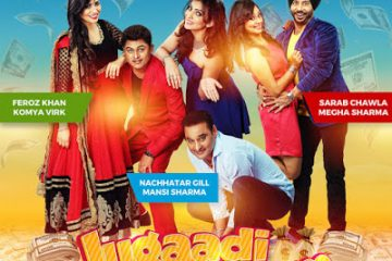 Jugaadi Dot Com 2015 Punjabi Movie 300MB