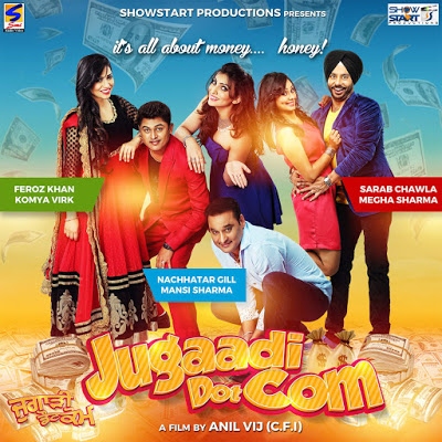 Jugaadi Dot Com 2015 cover1400x1400