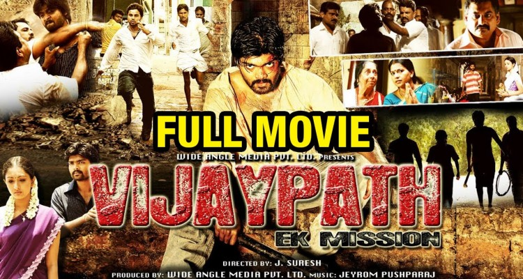 Vijaypath-Ek-Mission-2015-Hindi-Dubbed-DVDRip-750x400
