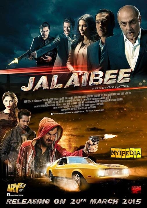 Jalaibee release date announced..Releasing on Friday 20th March 2015 in Cinemas by ARY FILMS.