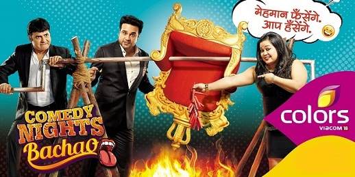 Comedy Nights Bachao Full Episode 31