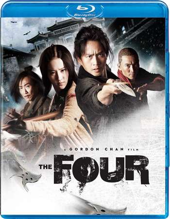 The Four (2012) Bluray