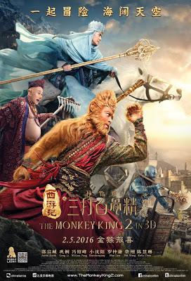 The Monkey King 2 2016