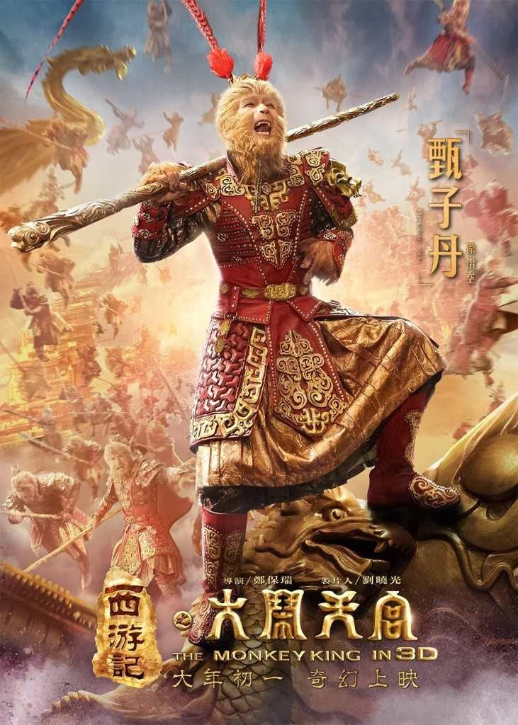 The Monkey King 2 the Legend Begins (2016)-2