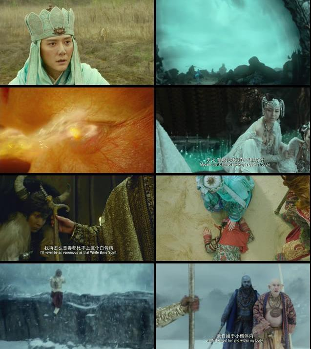 The Monkey King 2 the Legend Begins (2016)