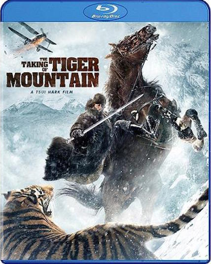The Taking of Tiger Mountain (2014)-1