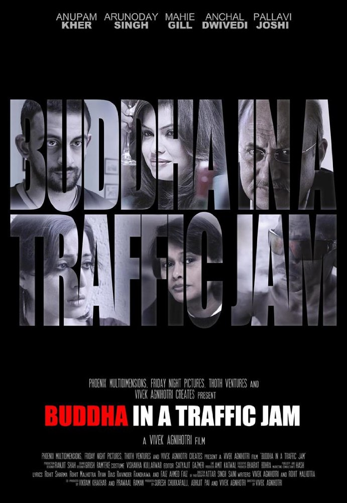 Buddha In A Traffic Jam 2016 Hindi DVDSCR 500MB