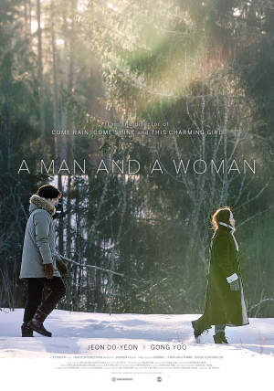 A Man and a Woman 2016