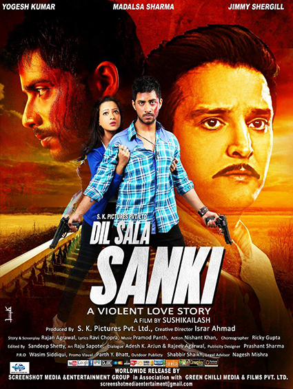 dil-saala-sanki-2016-hindi-hdrip-720p