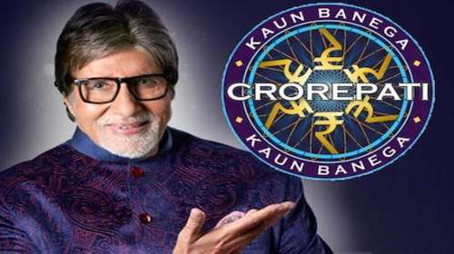 Kaun Banega Crorepati 14th September 2018